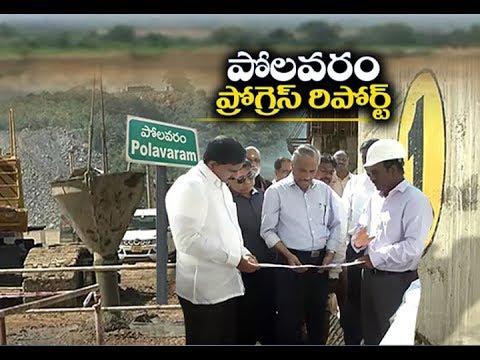 Polavaram Project Works on Full Swing | ETV Ground Report