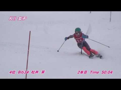 第9回北海道ユース選手権大会 KⅡ女子SL