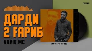 Navik MC - Дарди 2 Гариб