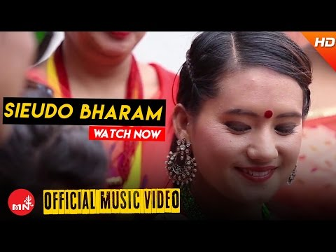 New Nepali Panche Baja Song 2016 | Sieudo Bharam By Khuman Adhikari & Juna Shrish HD