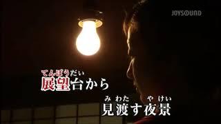 [新曲 君に逢いたい/氷川きよし] cover:Q