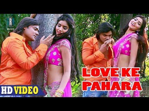 Love Ka Pahara   Bhojpuri Movie Song   Love Ke Liye Kuchh Bhi Karega