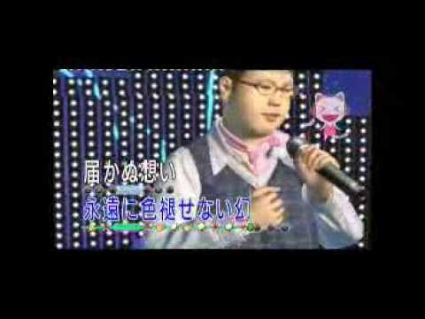 Yakuza 4 Karaoke Aya Hirano Kōichi Yamadera