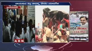 Journalist Pasham Yadagiri angry on Minister Srinivas Goud | Telangana Latest News