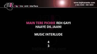 Main Neel Karaiyan Neel - Video Karaoke - Shazia Manzoor - by Baji Karaoke