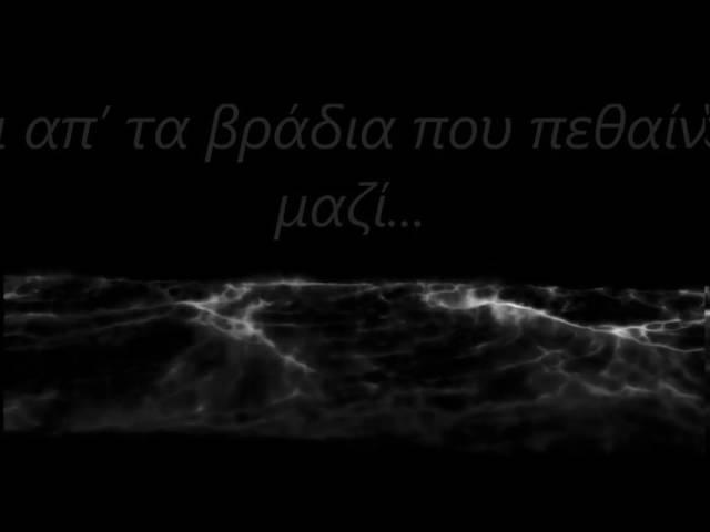 roula-roula