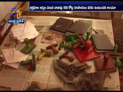 Land Registration Scam | Another 2 Sub Register Offices | Under Investigation | Hyderabad