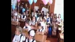 Первый урок 1 а класса  Школы №17 г. Дербента