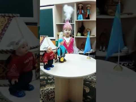 Казахстан Родина моя