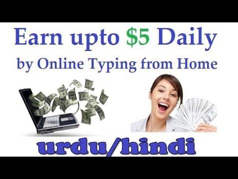 How To Earn From Fiverr in Urdu/Hindi- Complete Fiverr Earning Guide || fiverr.com || usman aziz tv