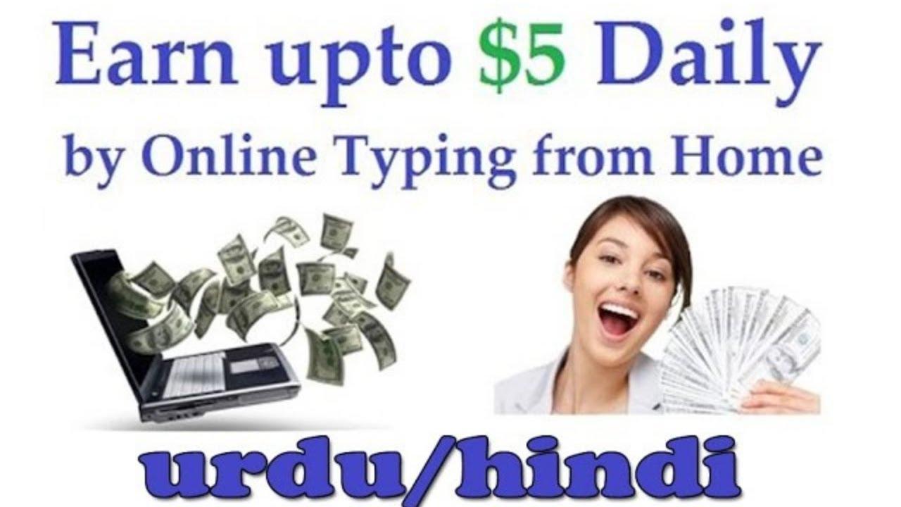 Download How To Earn From Fiverr in Urdu/Hindi- Complete Fiverr Earning Guide    fiverr.com     usman aziz tv