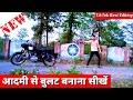 Kinemaster Editing Hindi New Magic आदमी से बुलट बनाना सीखें  TikTok Tutorial