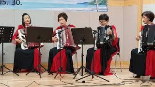 리베르 탱고 - 초가연주단 아코디언 연주 (코로나로 인…