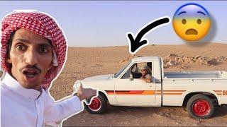 سائق سيارة / هرب للبر وش السبب ! 😨🔥
