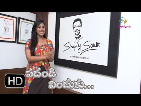 Padandi Vinduku - Simply South - 12th March 2016 - పదండి విందుకు – Full Episode