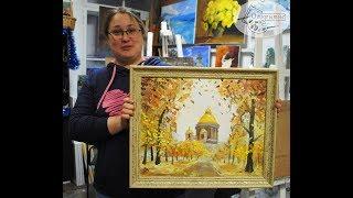 """Картина маслом """"Петербург золотая осень"""". Уроки живописи маслом спб"""