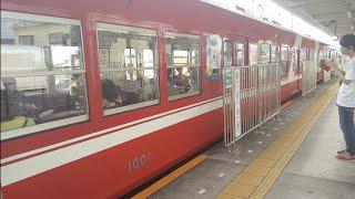[ついに明日引退へ…]遠州鉄道1000形1001F 普通西鹿島行 さぎの宮駅到着