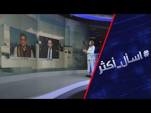 إيران تحذر من استهدافها بعد اتهامها بالهجوم على سفينة إسرائيلية.. ما رد واشنطن وتل أبيب؟  - نشر قبل 19 دقيقة