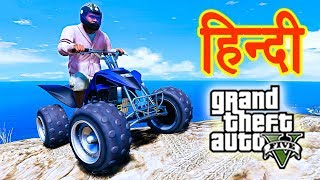GTA 5 JOB - ATV Steal