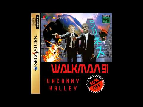 WALKMAN 91 - UNCANNY VALLEY [Full Album]