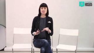 Как бороться с волнением. Часть 1. Искусство речи / VideoForMe - видео уроки