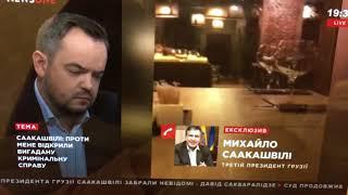 Интервью Михаила Саакашвили в Польше 12. 02.18