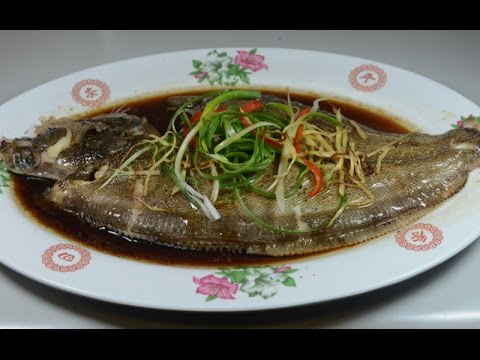 蒸的鱼用姜Steamed Fish Flounder with Ginger Sauce: Authentic Cantonese Cooking