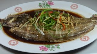 Steamed Fish Flounder With Ginger Sauce: Authentic Cantonese Cooking