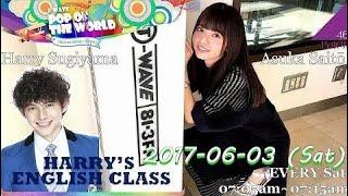 20170603 HARRY'S ENGLISH CLASS (POP OF THE WORLD) - 齋藤飛鳥 (乃木...