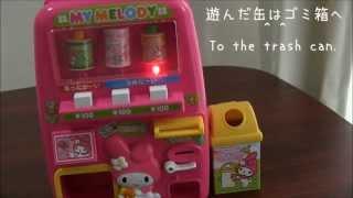 Educational toys① マイメロディの自動販売機 thumbnail