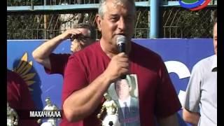 В Махачкале прошел детский футбольный фестиваль