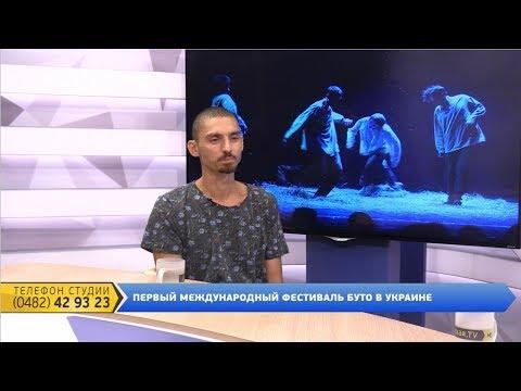 DumskayaTV: День на Думской. Дмитрий Дацко, 17.08.2017