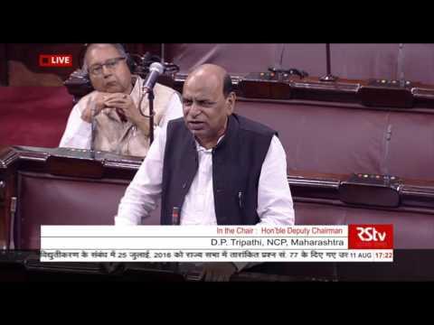 Reply of Sh. Piyush Goyal to point raised regarding electrification of villages in Uttar Pradesh