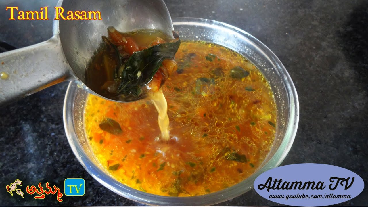 Tamil nadu rasam how to make tamizh pepper rasam tamil recipe in tamil nadu rasam how to make tamizh pepper rasam tamil recipe in telugu by attamma tv youtube forumfinder Image collections