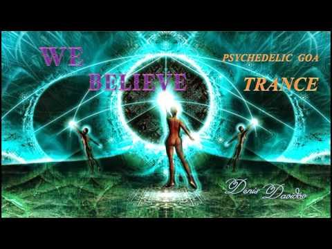 Психоделический транс psychedelic trance