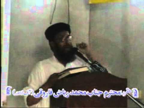Riaz Ahmad Farooqi Rad-e-Qadianiat Course 10.wmv
