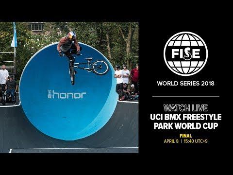 FWS 2018 HIROSHIMA: UCI BMX Freestyle Park  World Cup Final