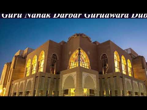 """Discover Dubai Gurudwara """"Guru Nanak Darbar"""""""