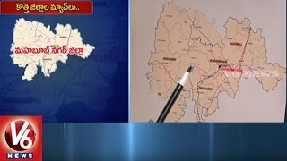 special report on telangana new districts map   hyderabad   part 1   v6 news