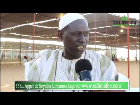 interviewer les diciples du seydina limamou laye Apell 2018