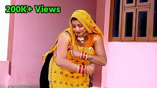 Sukhlal Meena Geet 2021 | सिगरेट पीने वालो की सुहागरात | सुखलाल मटवास, पुष्पा अलवर | मीणा गीत 2021