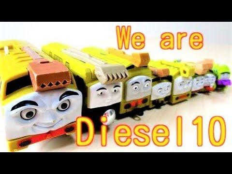 We are Diesel 10 Wooden Railway Thomas MINIS きかんしゃトーマス プラレール トミカ 木製レールシリーズ ミニミニトーマス