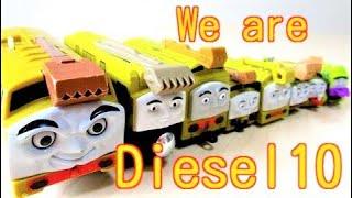 We are Diesel 10 Wooden Railway Thomas MINIS きかんしゃトーマス プラレール トミカ 木製レールシリーズ ミニミニトーマス thumbnail