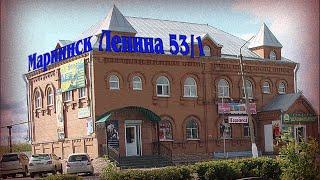 Ломбард, комиссионный магазин в Мариинске ул.Ленина 53/1