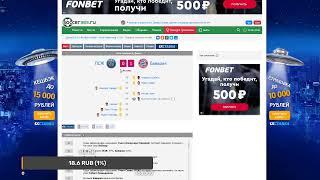 Стрим Реакция на матч Финал Лиги чемпионов 2019 2020 ПСЖ Франция Бавария Германия