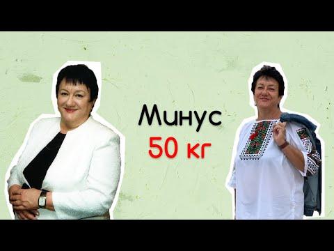 Здоровье: Как постройнеть после 60 лет? История Веры.Часть 2. | правильное | долголетие | похудение | похудеть | здоровье | здоровое | питание | после_50 | личный | опыт