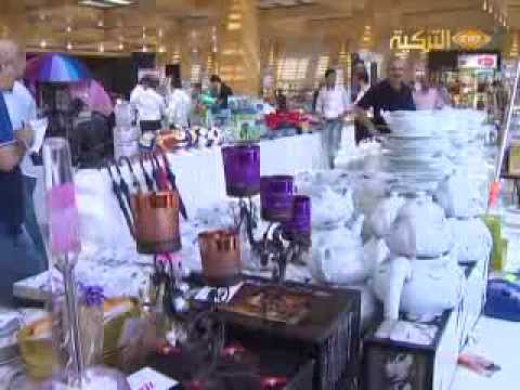 d1b19a1d48a47  سوق الليرة الواحدة في تركيا - تقرير دلال القاسم - YouTube