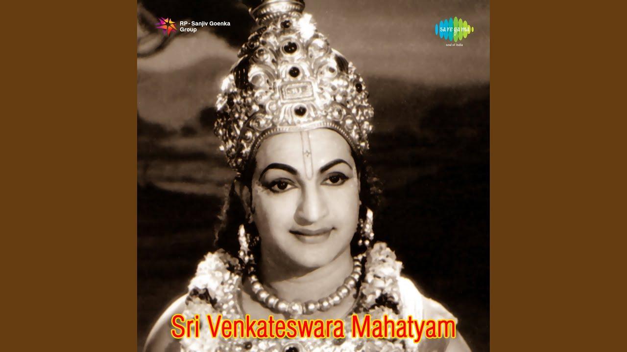 Sridevini Pavanambayye Kannula Namonarayanaya