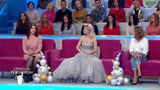 Салон Laque Nails & Beauty. Киев. - Страсти по Ревизору - 24.12.2018