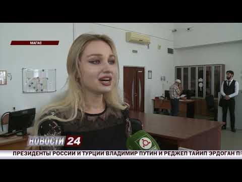 """НТРК """"Ингушетия"""" -  6 лет!"""
